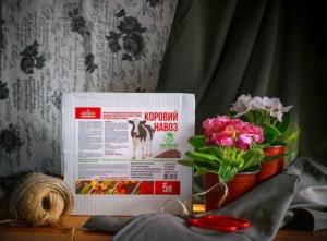 Еще одна новинка сезона! Коровий навоз АГРОМЕРА БиоГранулы
