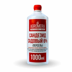 Сандезид садовый 6% АГРОМЕРА (Персель) 1л