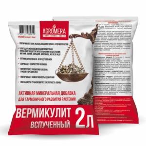 Вермикулит 2л АГРОМЕРА
